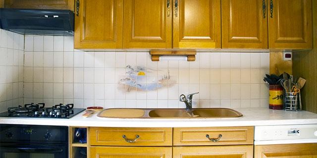 La cucina prima